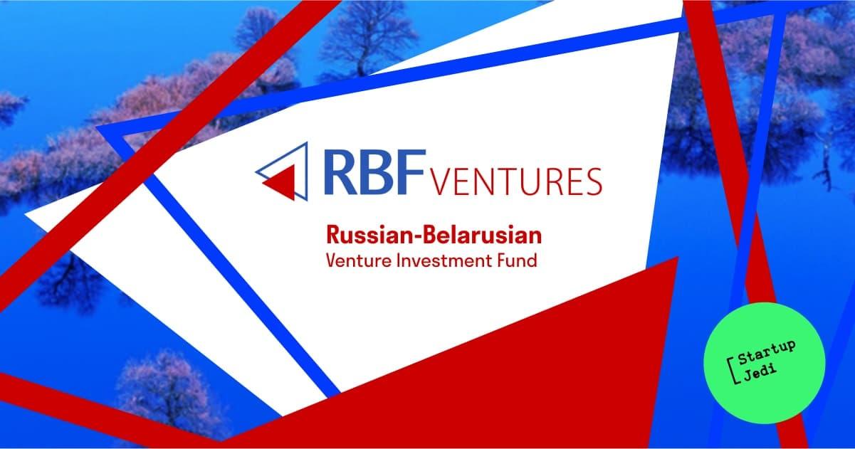 RBF Ventures