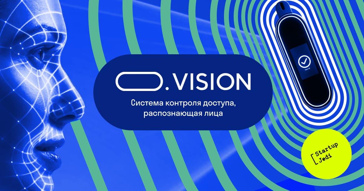 Команда O.Vision зарабатывает миллионы на замках нового поколения