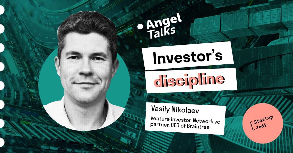 Vasily Nikolaev. Investor's discipline