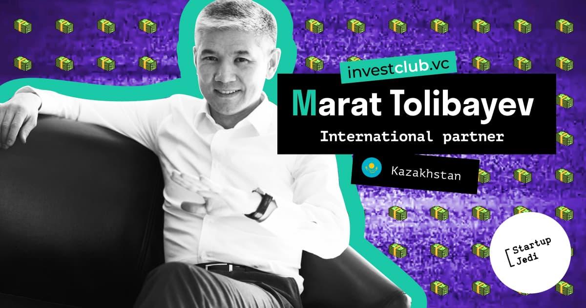 Marat Tolibayev, investclub.vc