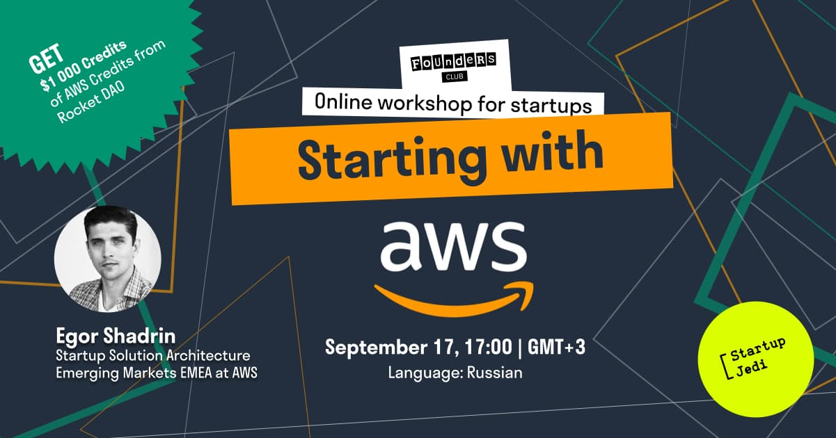 "Founders Club by Rocket DAO invites you to join free online masterclass ""Getting started with AWS"""