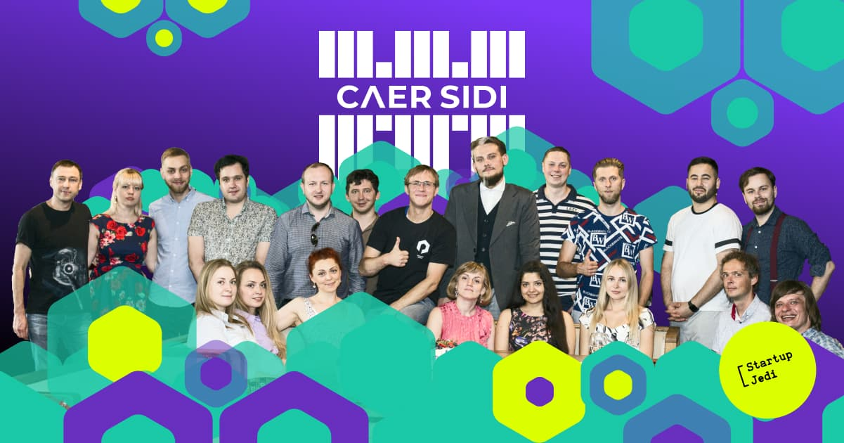 Caer Sidi startup