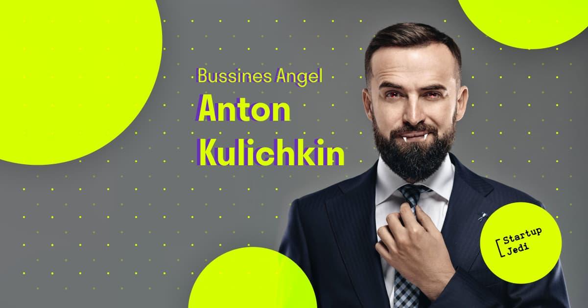 Anton Kulichkin