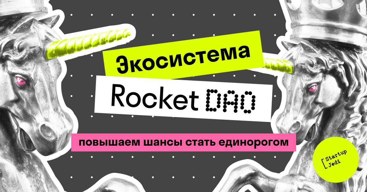 12may_rocket