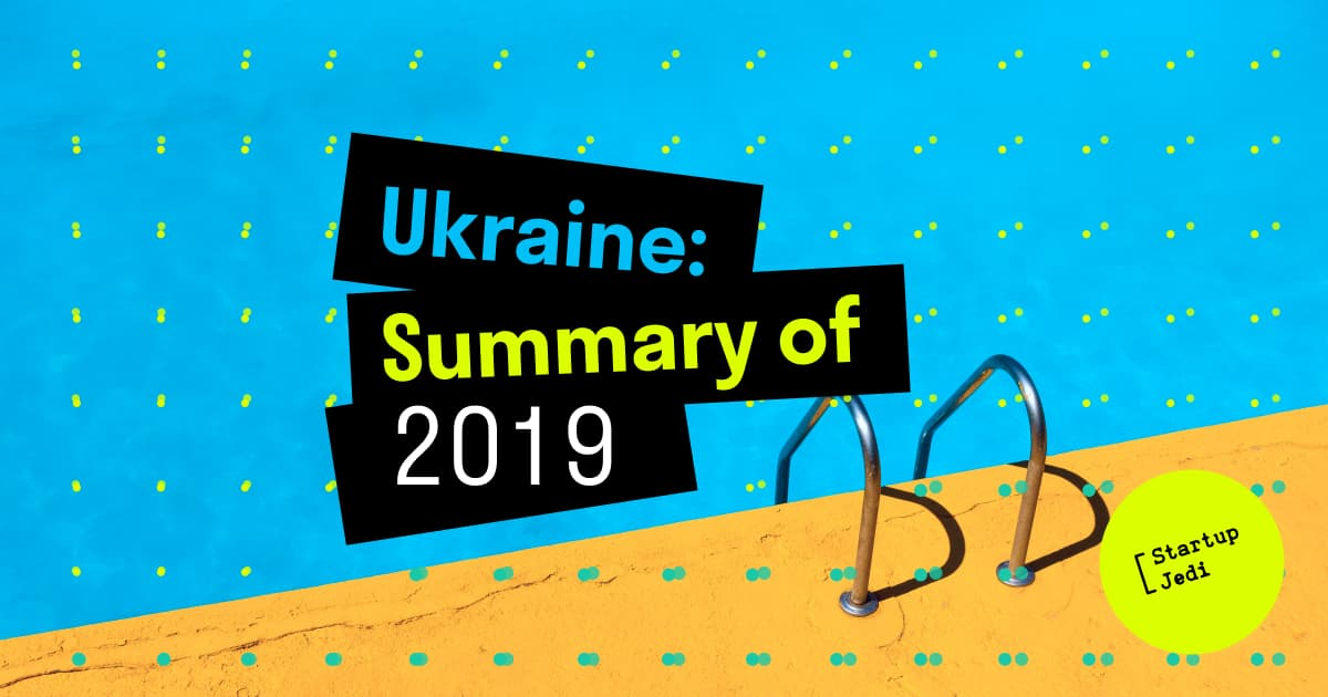 Venture results of 2019 for Ukraine