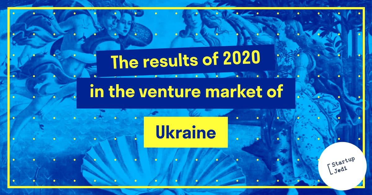 Venture_in_Ukraine_2020