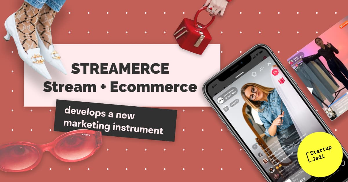 The conversion is multiplied by 5 times: Streamerce startup develops a new marketing instrument