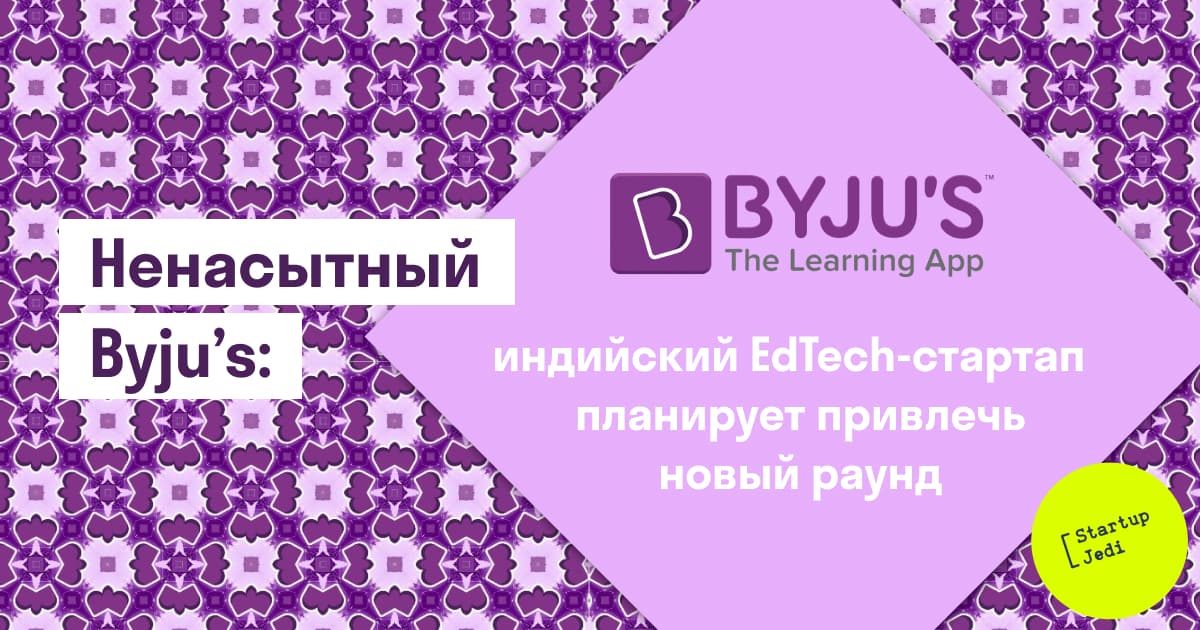 bijus_news