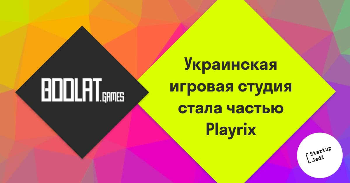 boolat_novosti
