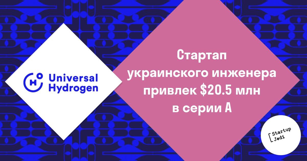 novosti_2705