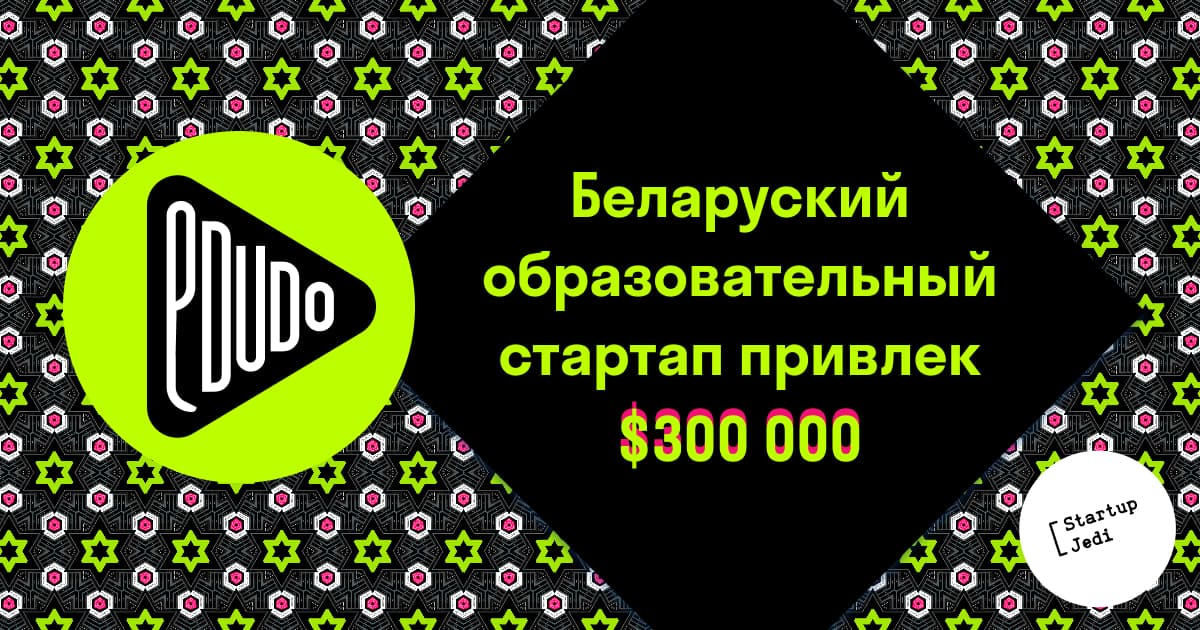 edudo_news