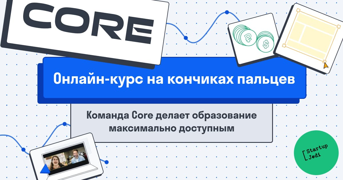 core_article