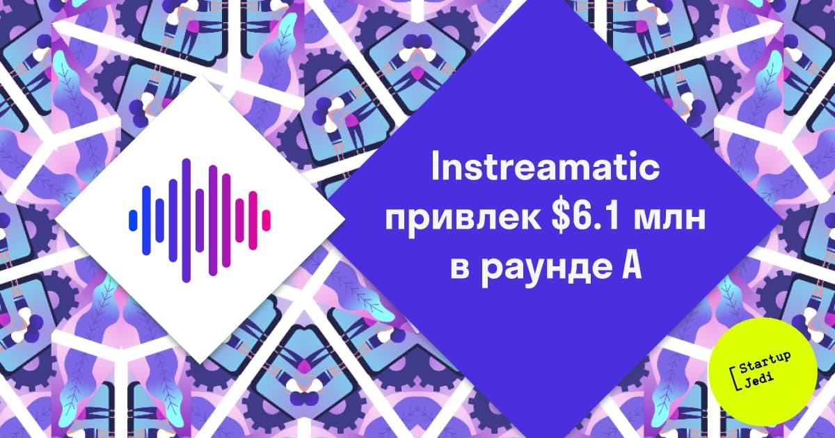 novosti_1205
