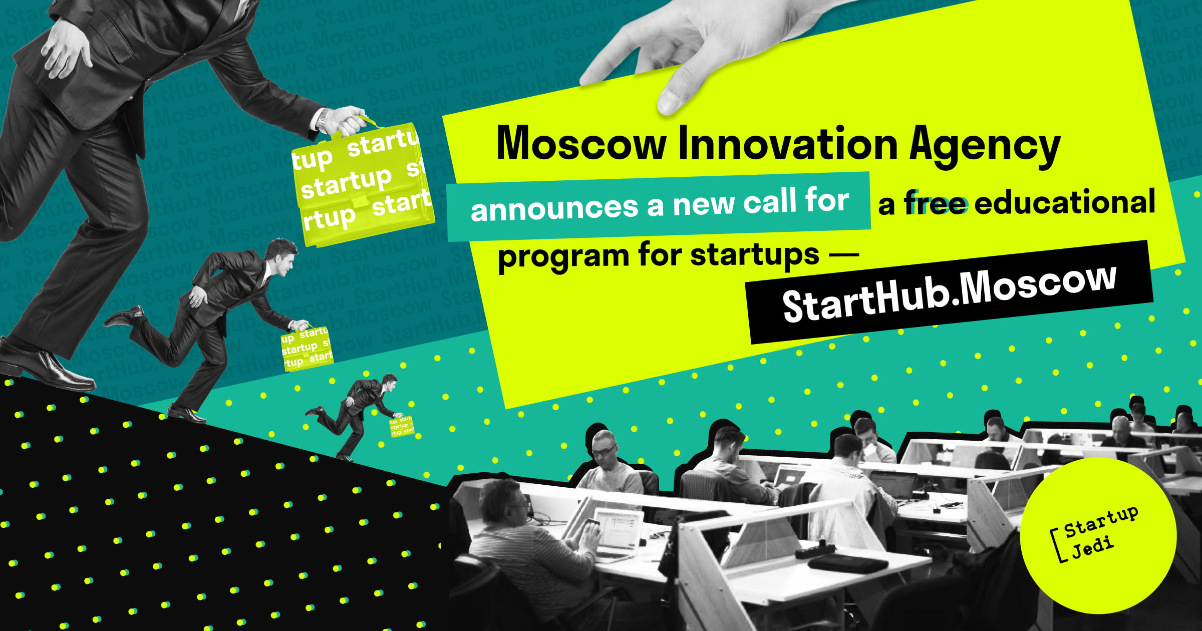 Moscow Innovation Agency announces a new call for a free educational program for startups —  StartHub.Moscow