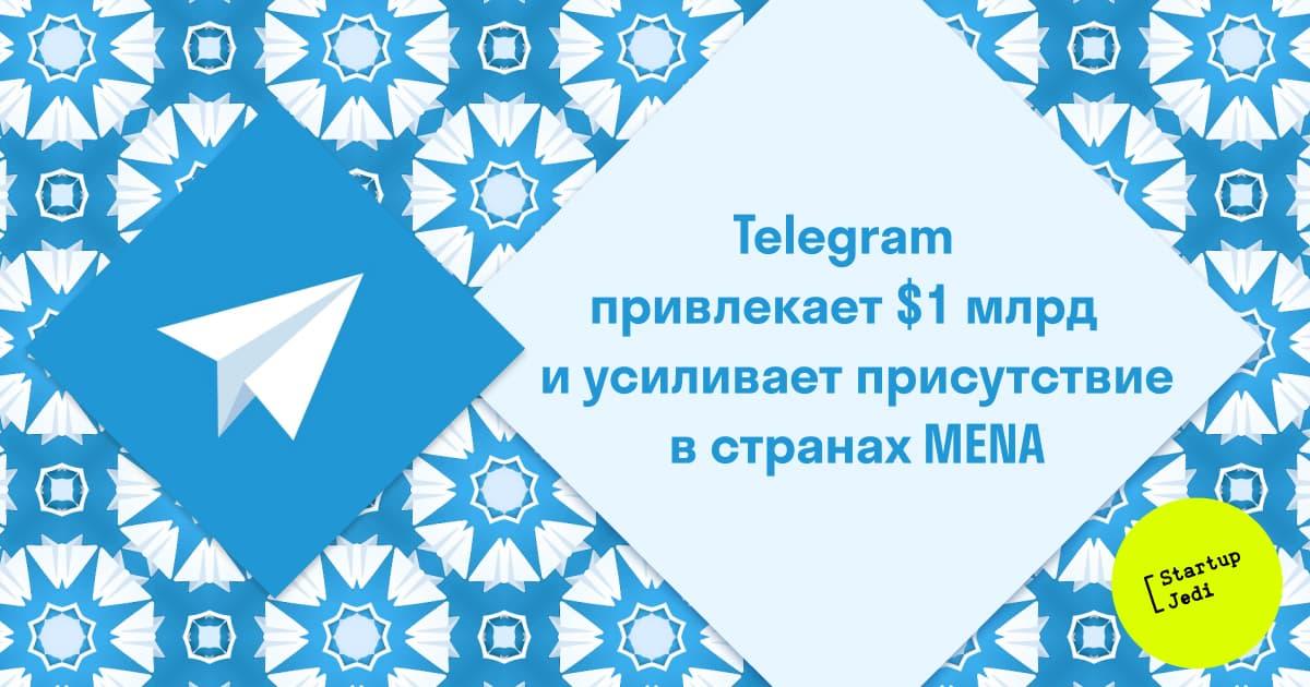 news_telegram_ru