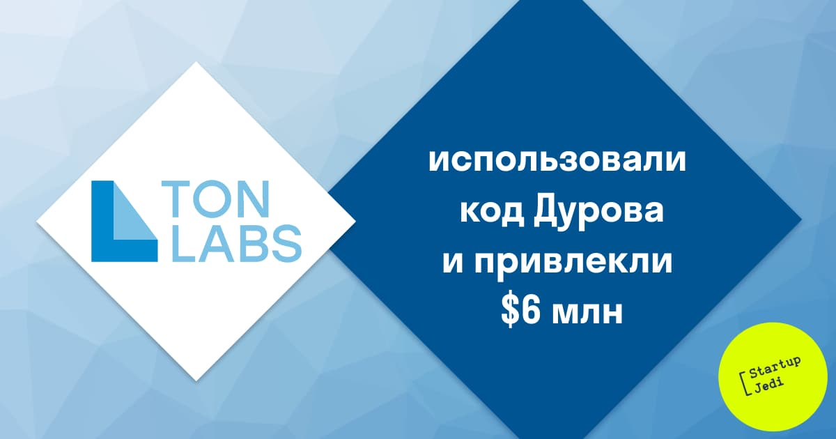 novosti_tonlabs