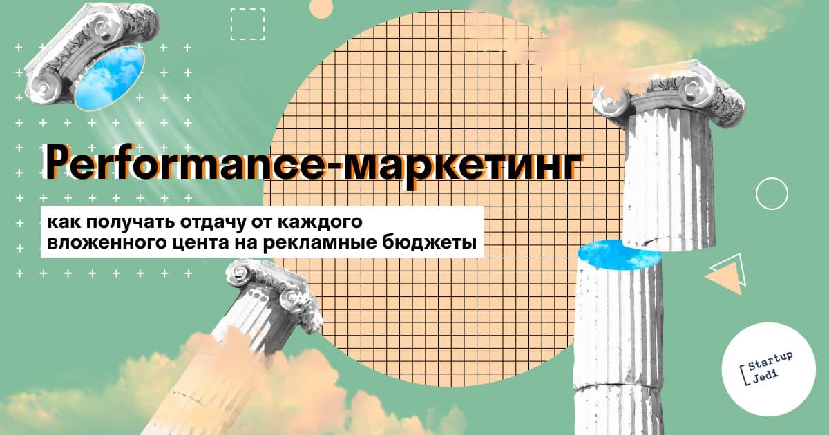 perform_mark_rus