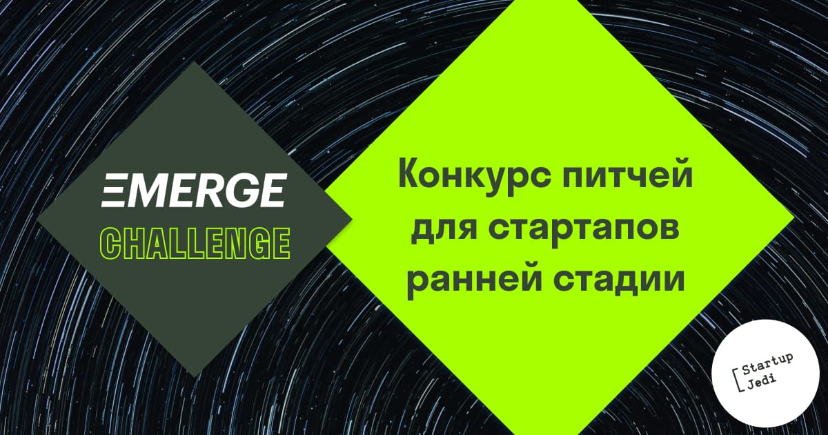 novosti_emerge