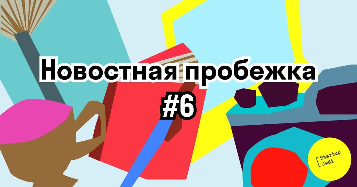 novost_probezh_5